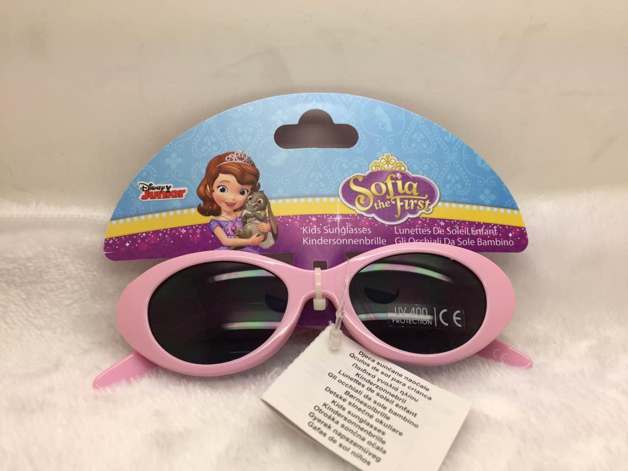 ディズニー Disney Sofia サングラス ピンク仕入れ、問屋、メーカー ... 208821b483