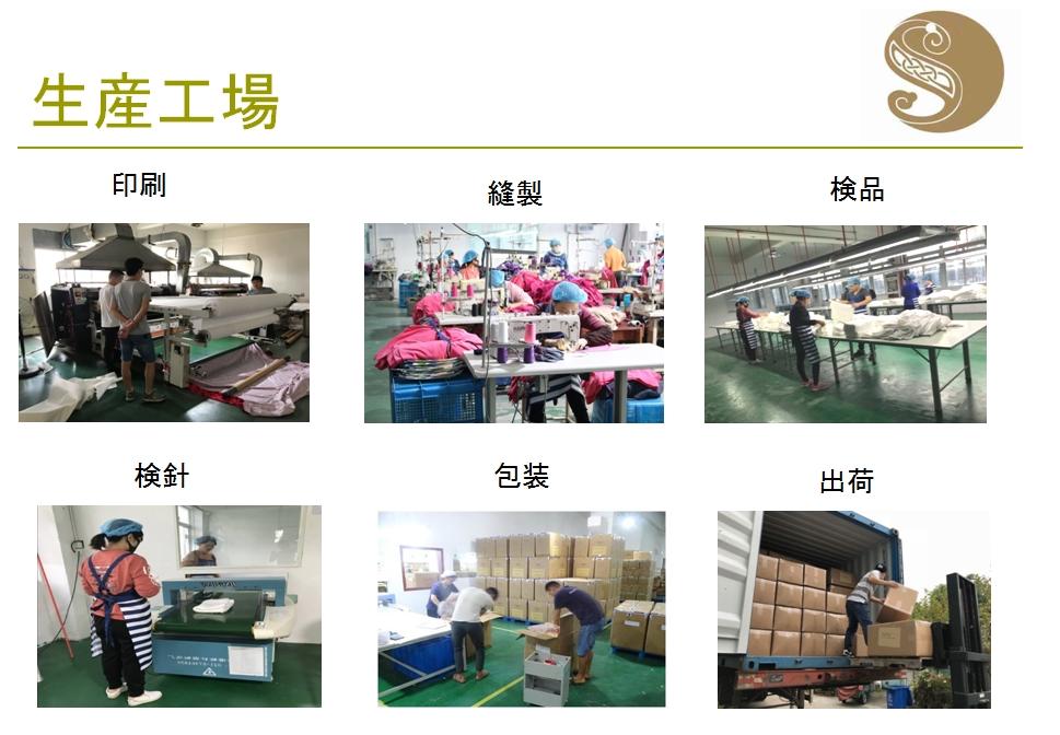Baidu IME_2019-4-28_11-10-4.jpg