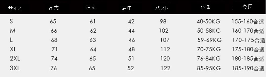 Baidu IME_2019-8-13_11-21-20.jpg