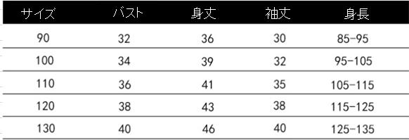 Baidu IME_2019-8-13_11-49-58.jpg