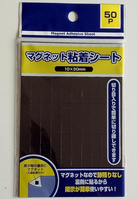 磁卡 (2).jpg