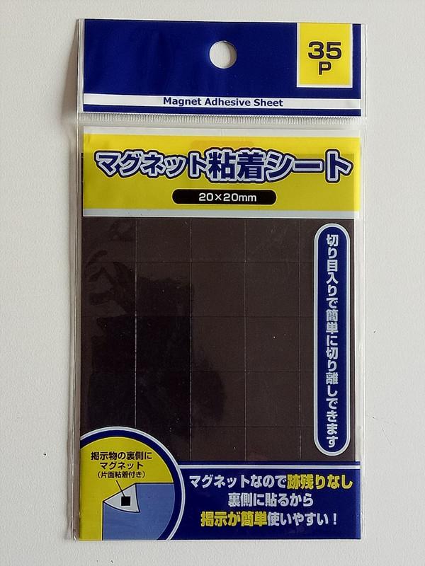 磁卡3.jpg