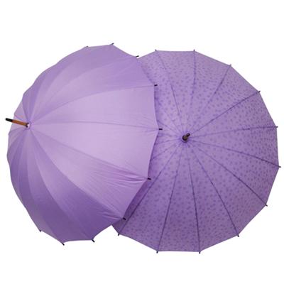 樱花伞 (1).png