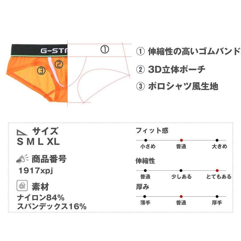 asian-closet_g-1917xpj_6.jpg