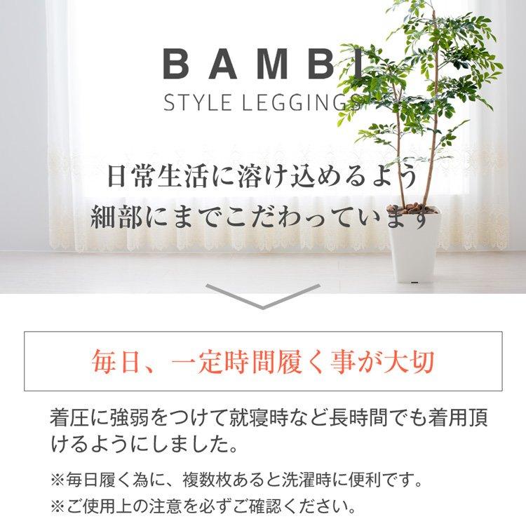 bambi-water_bambistyleleggings01_17.jpg