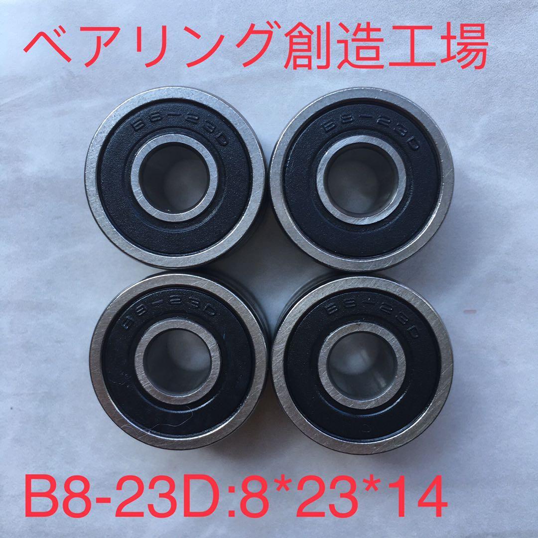 B8-1.jpg