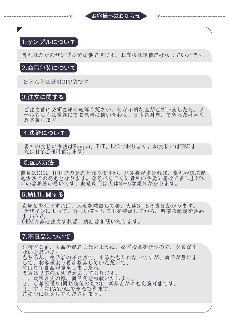 お客様へのお知らせ.jpg