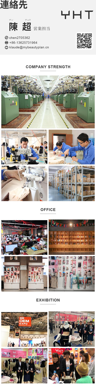 详情页工厂信息(1).jpg