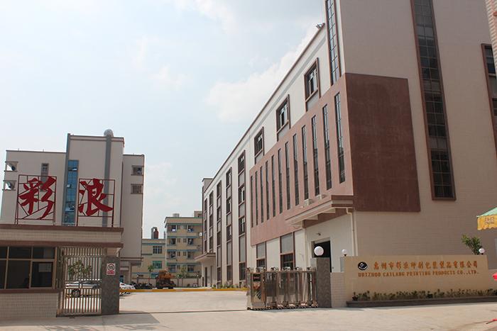 惠州市彩浪印刷包装制品有限公司