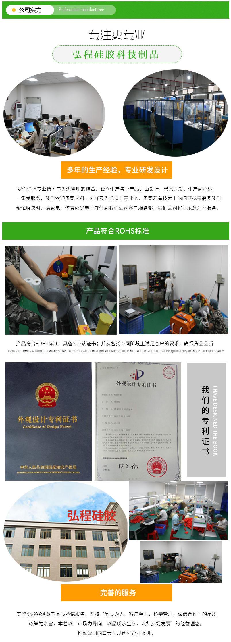 工厂图.jpg