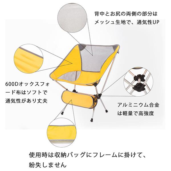折りたたみチェア.jpg