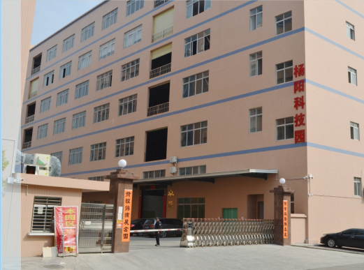 ZHUO CHEN VACUUM&THERMOFORMING MOULD LIMITED