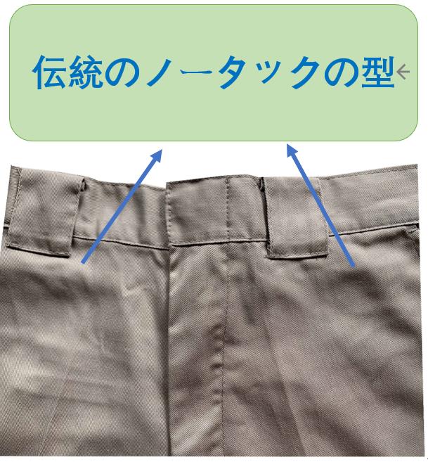 0折缝.jpg