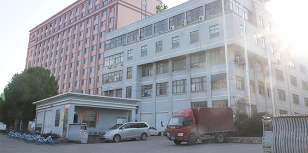 寧波朗程貿易会社