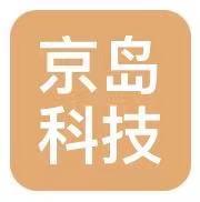 京島(东莞)科技有限公司