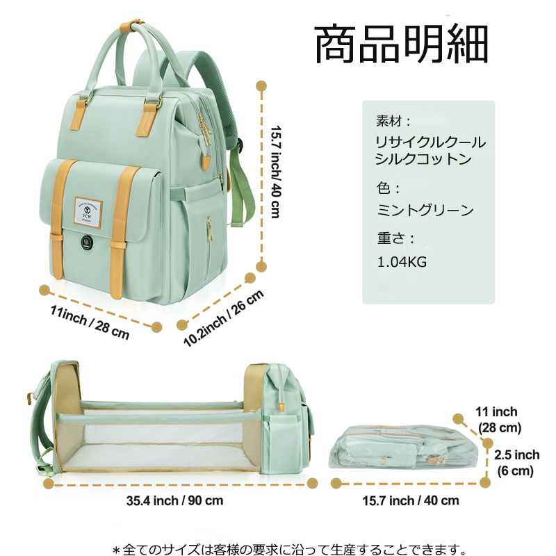 SJ-307辅图日文版 (1).jpg