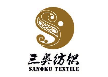 蘇州三奥紡織品有限公司