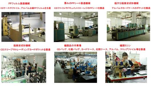 公司介绍530x300.jpg