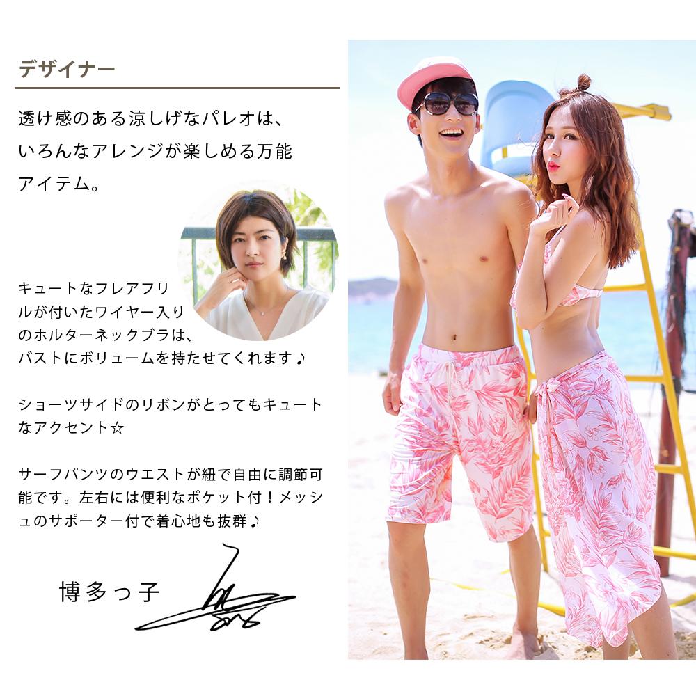 pair-14143-1.jpg
