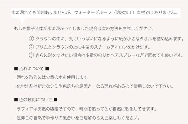8-8_3.jpg