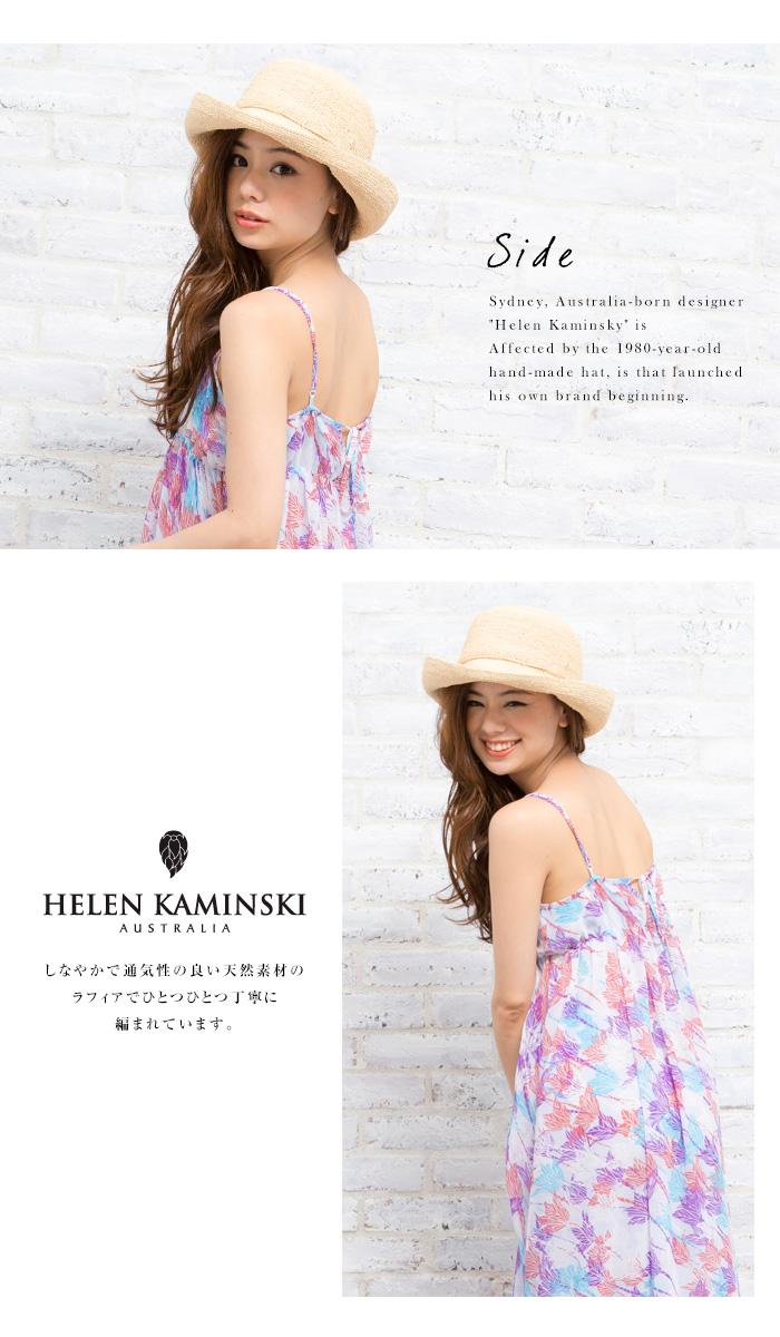 helen-pro10eco-03.jpg