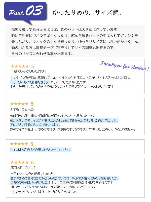 naka-1068_re3.jpg