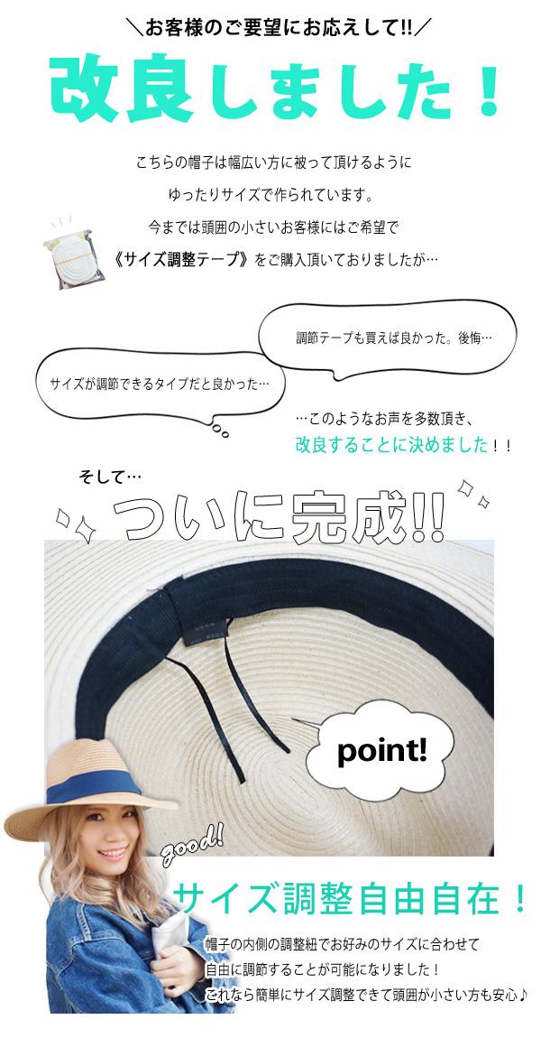 naka-1068_kairyou.jpg