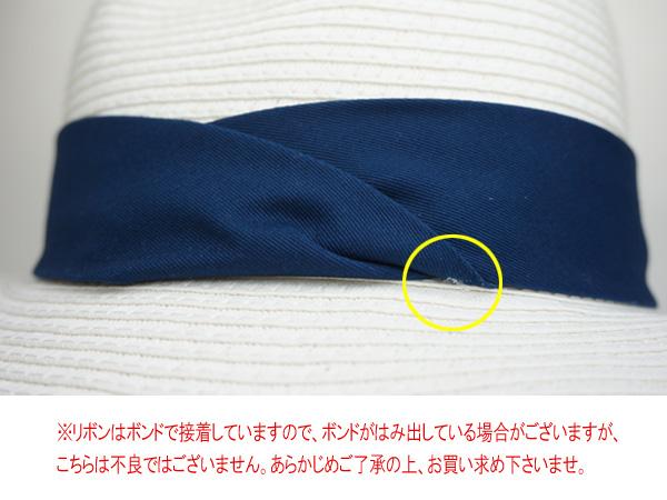 naka-1068_tyui3.jpg