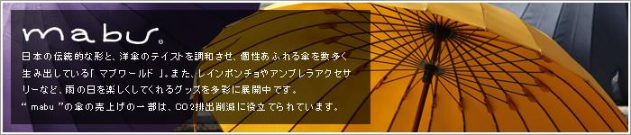 mabu_bnr.jpg
