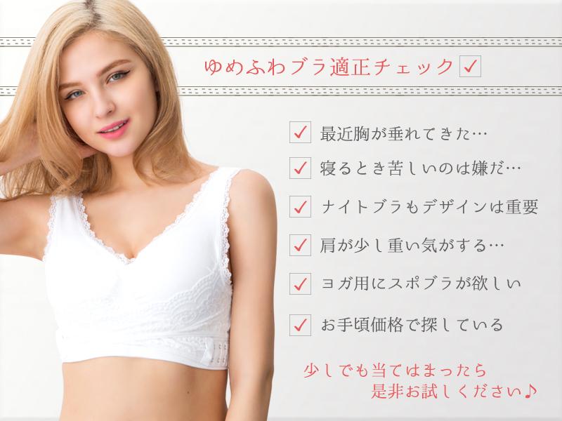tekisei_s.jpg