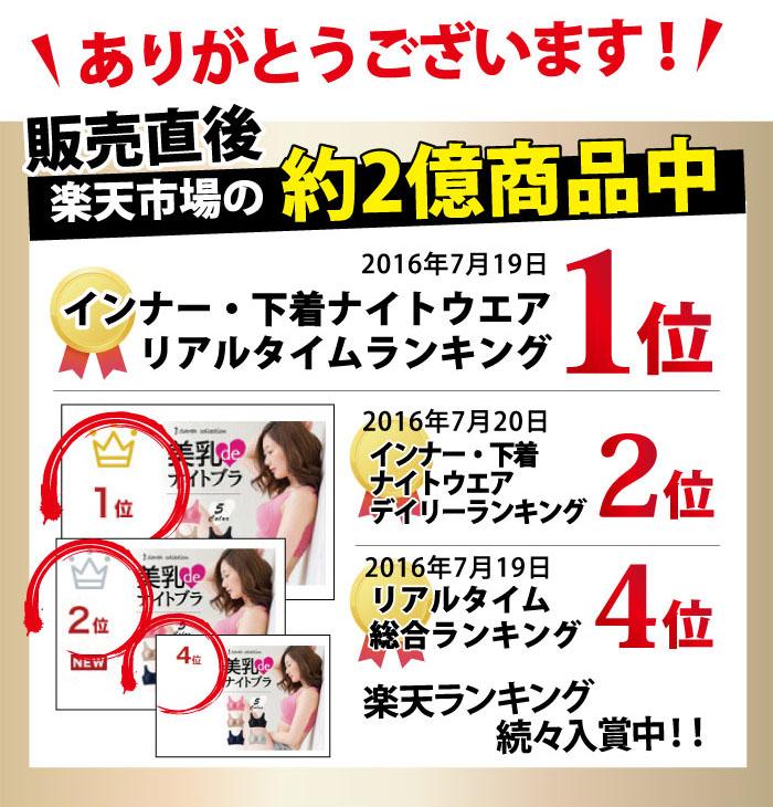 item_ft0116_29.jpg