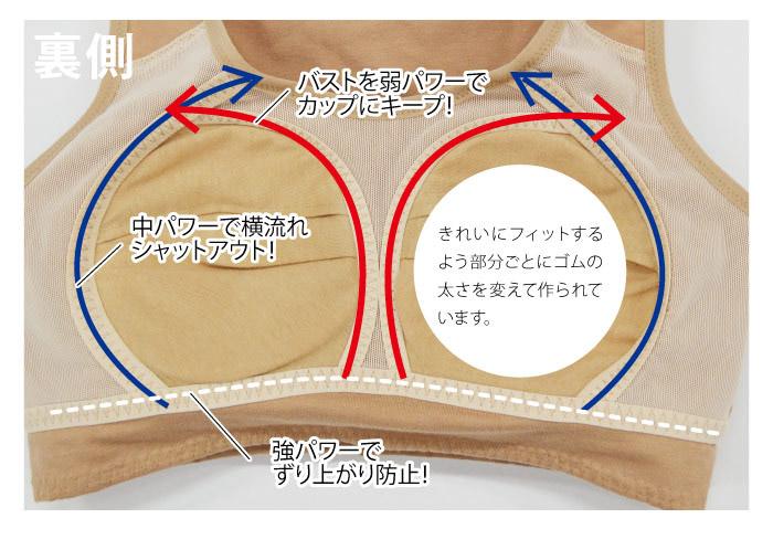 item_ft0116_11.jpg