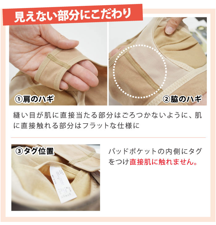 item_ft0116_17.jpg