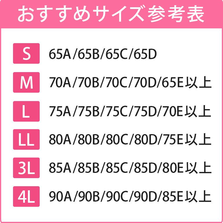 size_osusume.jpg