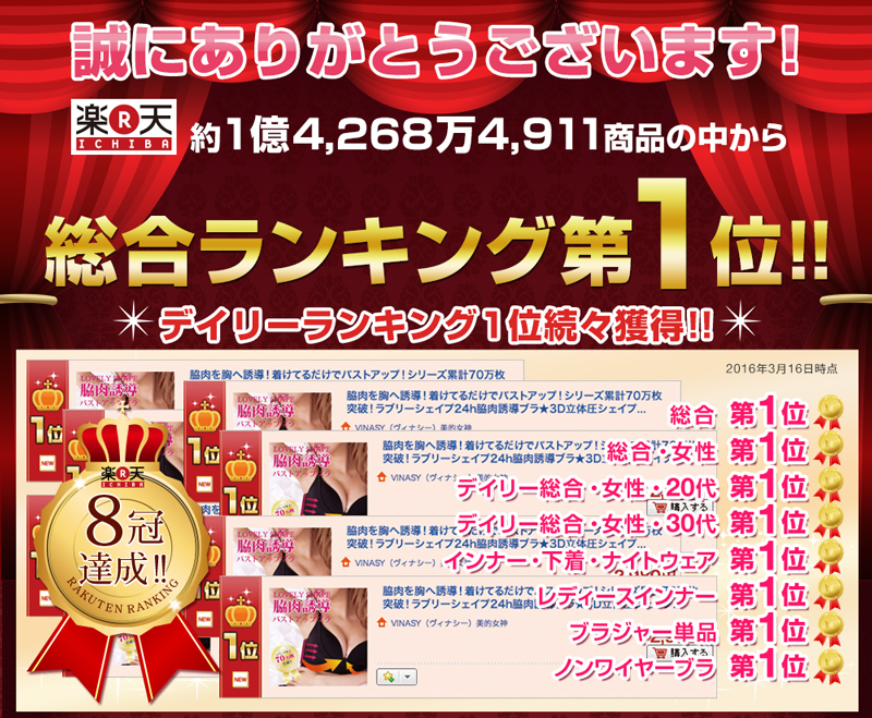 ranking2500_01.jpg