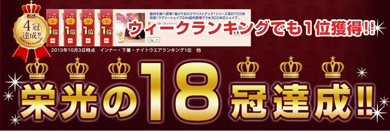 ranking2500_03.jpg