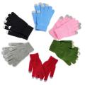 スマホ手袋 タッチグロープ 五本指手袋