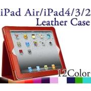 iPad air ケース  retina アイパッドケース iPad2/iPad3/iPad4/iPad5レザーケース