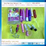 小型マッサージ器 各種 小型振動マッサージ器 ミニマッサージ器