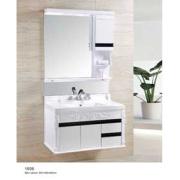 HAOBAO 品質が高い 白黒で デザイン感いっぱい  PVC 蛇口含めの浴室戸棚