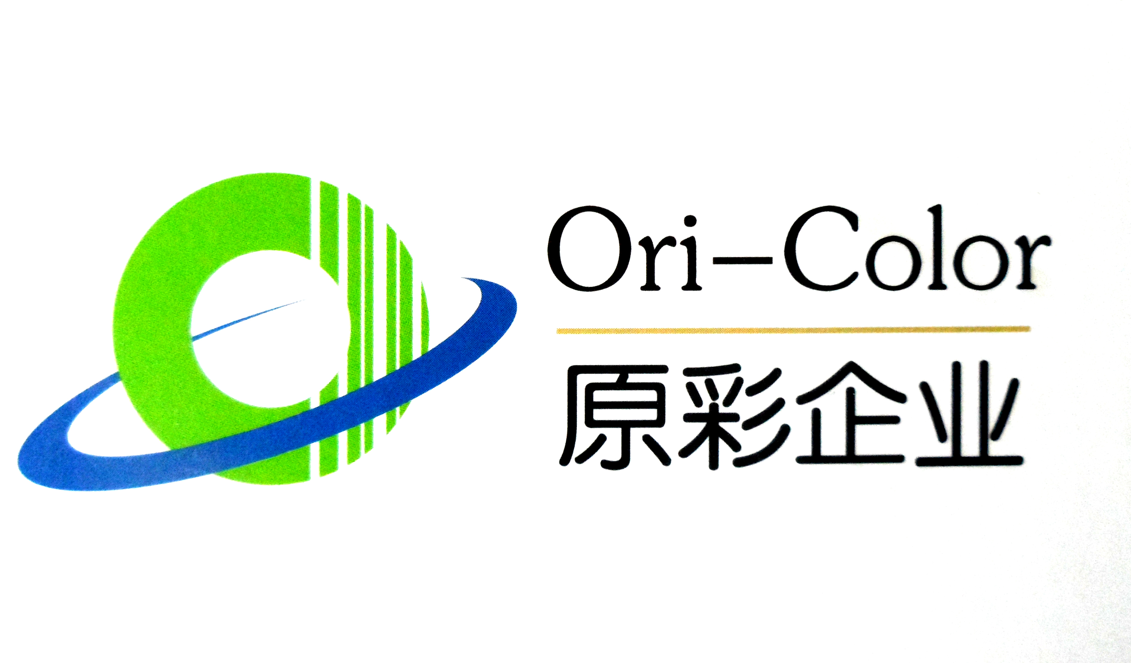 青島原彩工貿有限公司