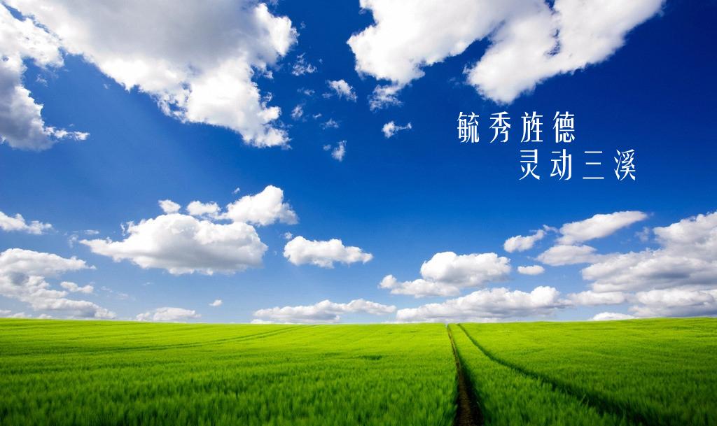 安徽裕農生態農業発展有限公司