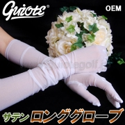 GUIOTE® エレガントモーメント ストレッチサテン ロンググローブ 手袋 ウエディング