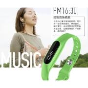 フィットネス Bluetooth スマートウォッチ スマートブレスレット 健康腕時計 リストバンド スポーツ 歩数計