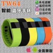 腕時計 スマートウォッチ スマートブレスレット hot selling bluetooth smart wrist watch bracelet