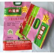 耐久の有機肥料の包装袋