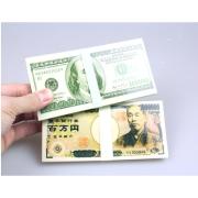 日本札メモ帳 ドル札