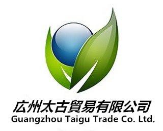 広州太古貿易有限公司