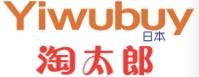 yiwubuy