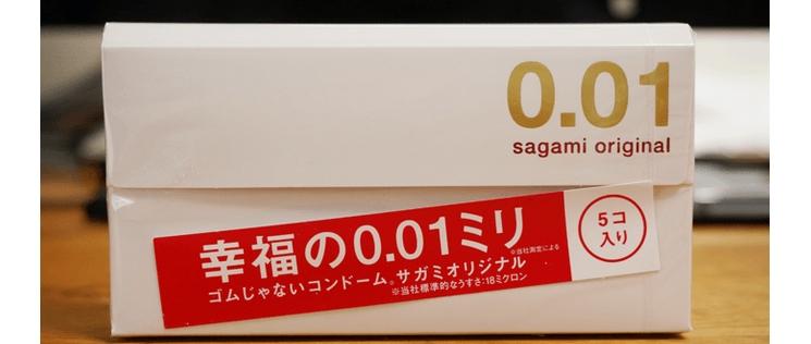オカモト ゼロワン(0.01mm)